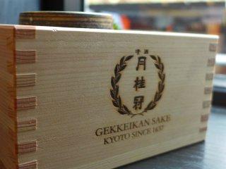 Masu tradisional yang terbuat dari kayu