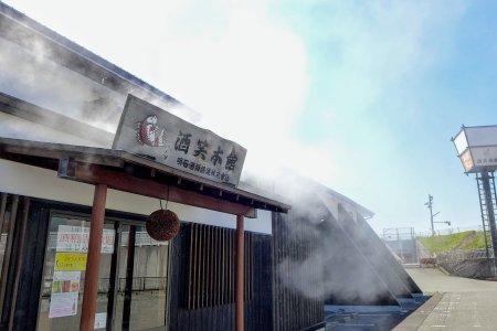 Pembuatan Sake Akashi