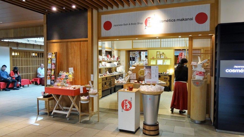 ร้านมะคะไน สาขาท่าอากาศยานนานาชาติโตเกียว หรือรู้จักกันโดยทั่วไปว่า ท่าอากาศยานฮะเนะดะ