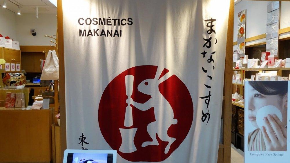 โลโก้กระต่ายขาวบนดวงอาทิตย์สีแดง ที่โดดเด่นของร้านเครื่องสำอาง 'มะคะไน' (Makanai)