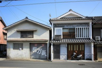 Honai Machinami in Yawatahama
