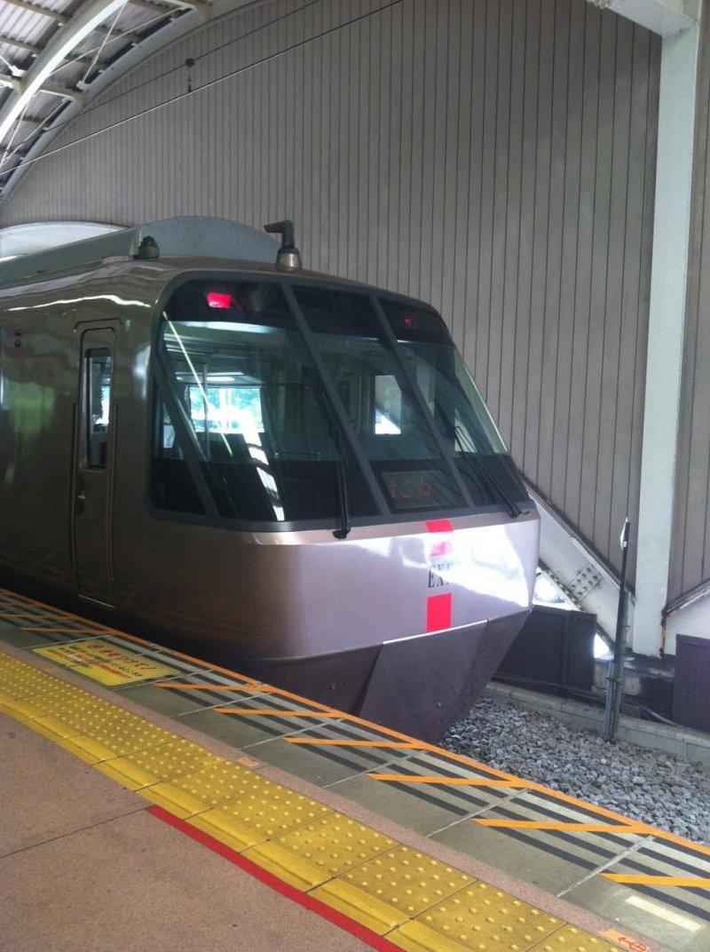 The 'romance' car train on arrival in Hakone
