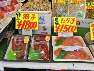 อาหารทะเลทั้งสดและแห้ง