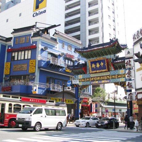 Khu phố Tàu Yokohama