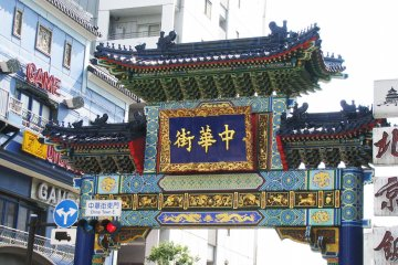 The sign of Chinatown