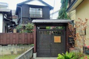 Musée Showa no Kurashi