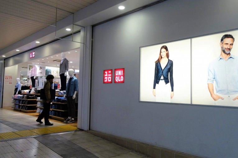 ร้าน UNIQLO ในสถานีอุเอะโน