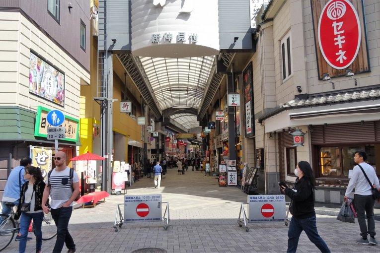 ถนนช้อปปิ้ง  Shin Nakamise