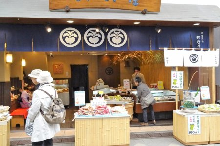 ผักดองแสนอร่อยที่ร้าน Kawamuraya