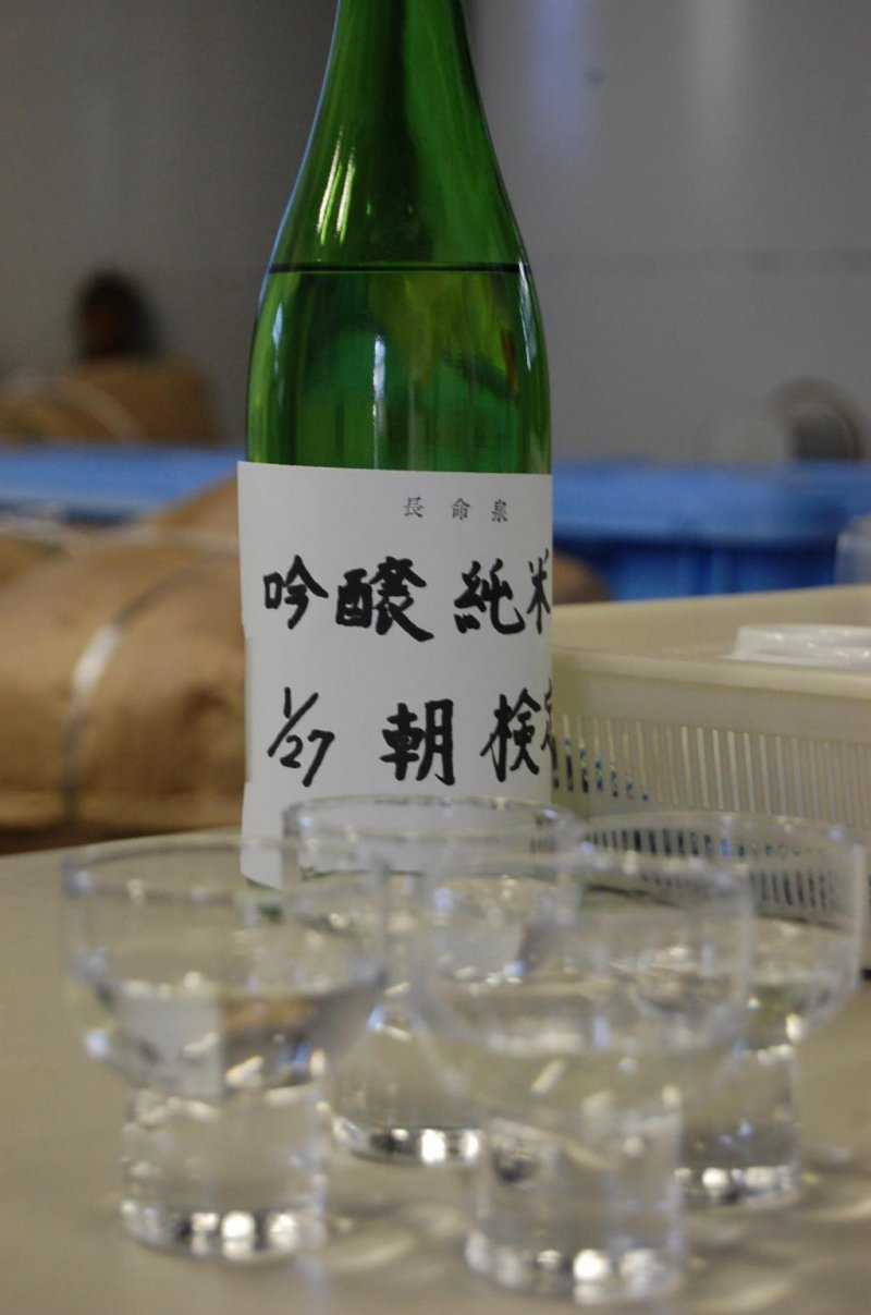 Freshly squeezed sake with an alcohol content of 18% before dilution.
