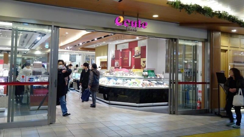 ร้านอีคิ้วบนชั้นสามในสถานีอุเอะโนะ (Ueno) จุเต็มไปด้วยอาหารหลากหลายแบบให้เลือก