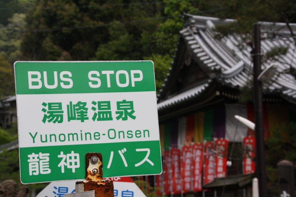 L'arrêt de bus de Yunomine Onsen