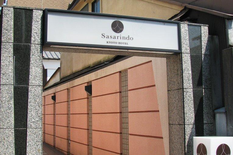 Hotel Sasarindo di Kyoto