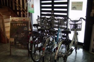 Bicycles for hire at the Saijo Tourism & Exchange Center