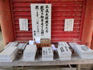 Spend 1000 yen & write a message to help repave part of the temple
