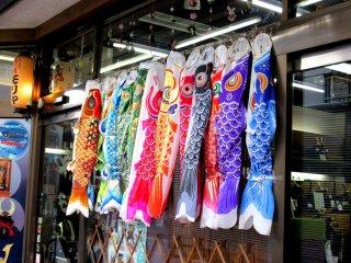Traditional decorations for Kodomo no hi