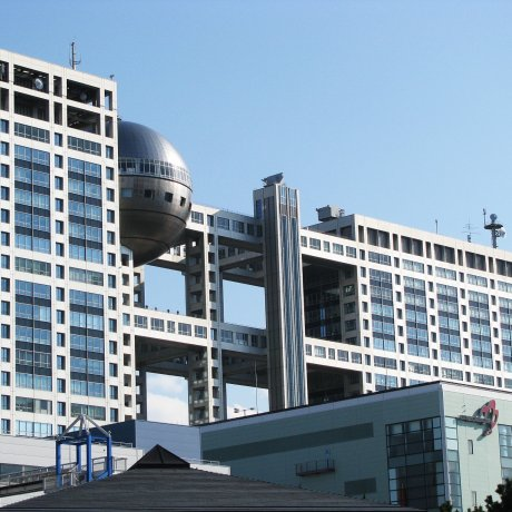 Fuji TV Building in Odaiba