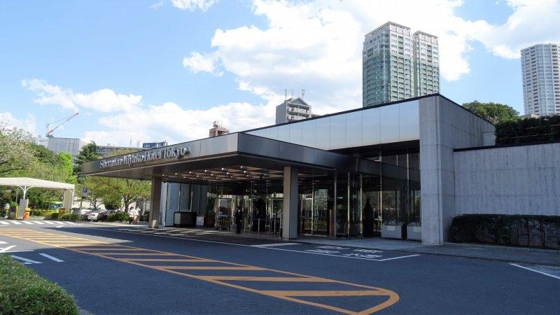 โรงแรม Sheraton Miyako Hotel Tokyo