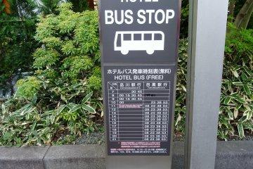 ตารางเวลารถ shuttle bus