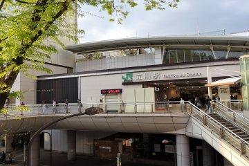 สถานีทะชิคะวะ โตเกียว