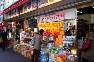 Seoul Ichiba: Korean Food Goods