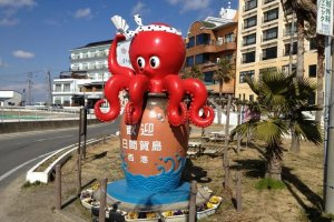 Selamat datang di Himakajima