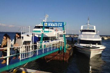 Himakajima is a comfortable 15 minute ferry ride from Kowa Port