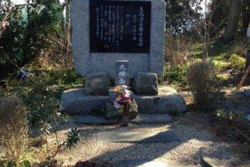 Grave memorial of Otaka Kengo