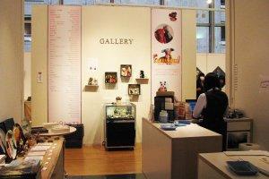 Maruzen Gallery