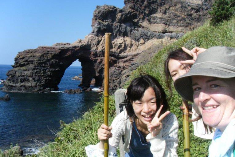 Leo núi ở quần đảo Oki