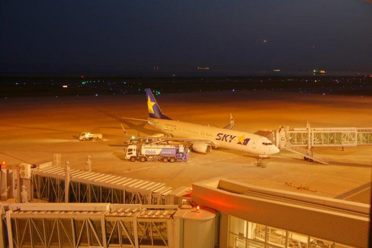 Đài quan sát sân bay Kobe