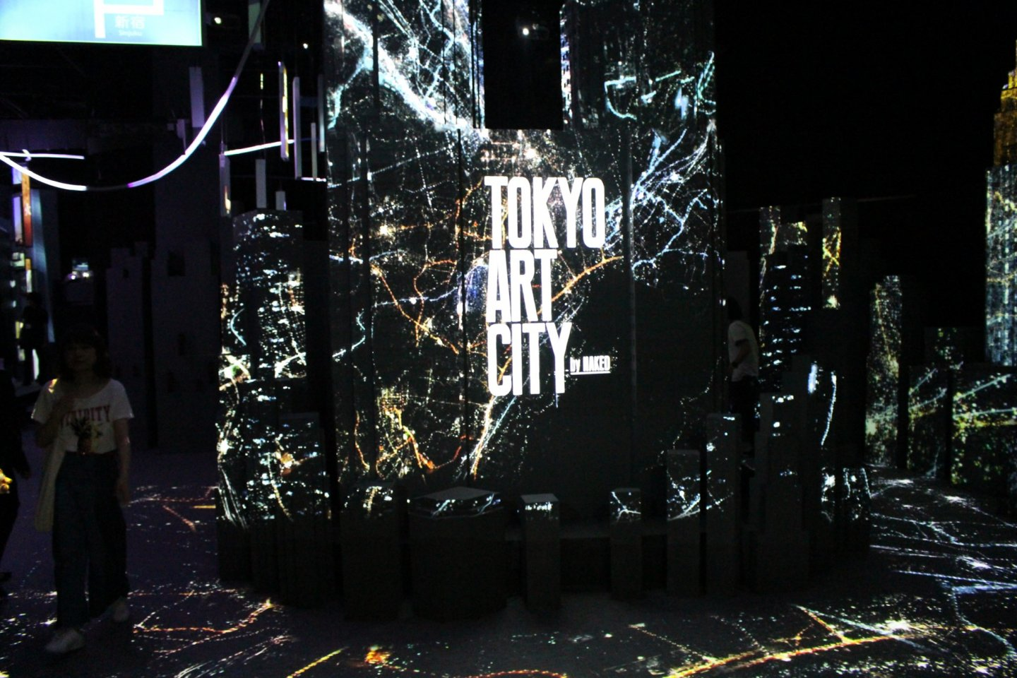 Welcome to Tokyo Art City – projection mapping over Tokyo\'s skyscrapers