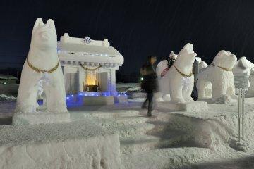 Inukko Festival at night