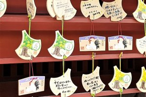 แผ่นไม้เอะมะของศาลเจ้าเป็นรูปใบกิงโกะ เนื่องจากศาลเจ้าเคยมีต้นกิงโกะเก่าแก่ยืนเด่นอยู่กลางศาลเจ้า แต่น่าเสียดายที่ต้นกิงโกะตายไปในปี 2010