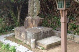 Memorial to the defeated Sasaki Kojiro