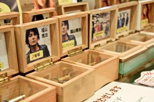 The Music Box Museum has every type of music box you could imagine. From The Beatles to the latest J-Pop hit, it has something for everybody.