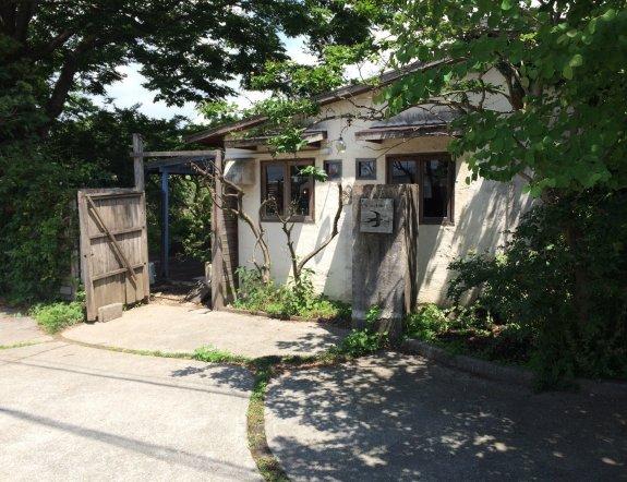 Walet Cottage Cafe