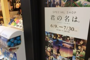 Your Name Special Shop