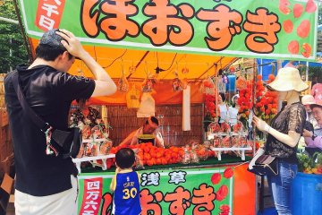 สีส้มทองสดใส สีแห่งความโชคดีของคนญี่ปุ่น