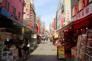 Chinatown on a sunny afternoon