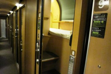 Comfortable Solo Compartments on the Tokyo to Takamatsu Train
