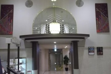 <p>Welcome! The lobby.</p>