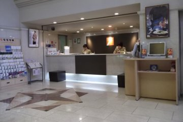 <p>Checking in? Reception and its friendly staff.</p>