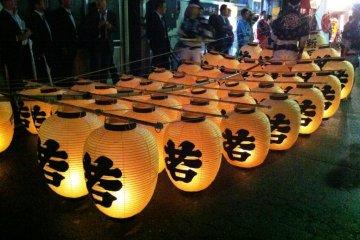 เทศกาล Akita Kanto Matsuri