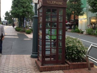 An old telephone booth like this one gives an old world appeal