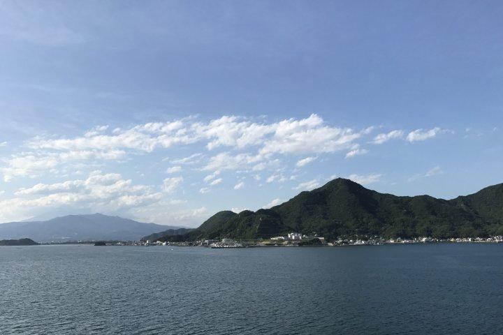 Dias Solarengos em Awashima