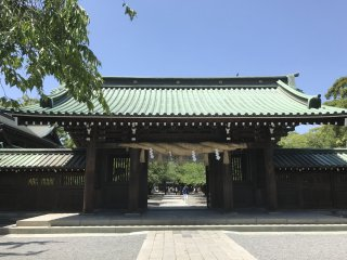 Entrada do santuário