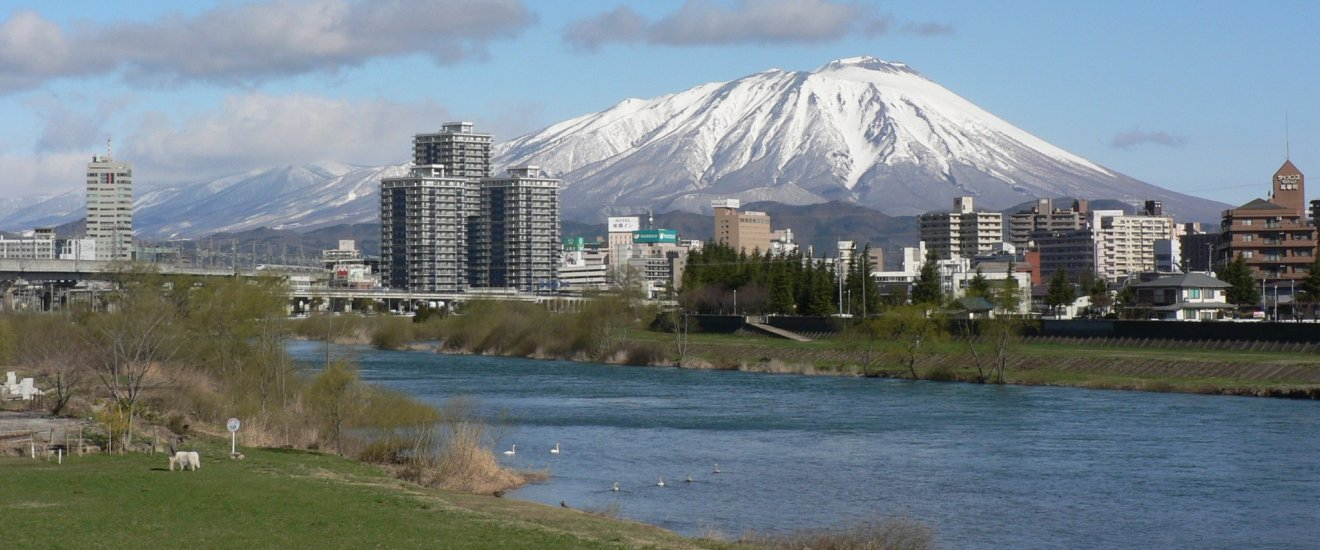 Iwate Prefecture - Morioka City