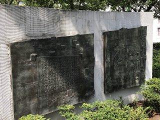 Memorial às vítimas da bomba atómica