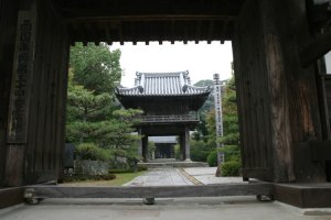 The ancient inner gate, an Important Cultural Asset